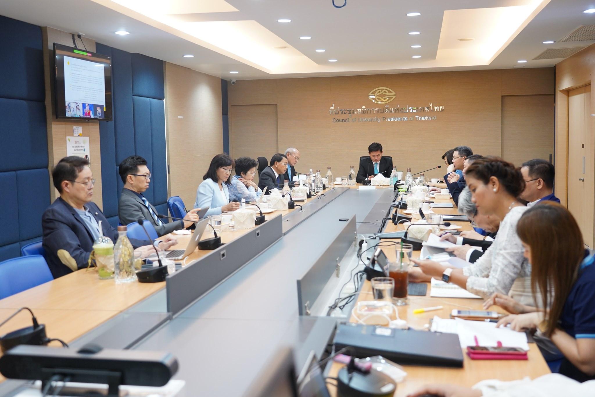 การประชุมคณะกรรมการบริหารสมาคมสถาบันการศึกษาขั้นอุดมแห่งภูมิภาคเอเชียตะวันออกเฉียงใต้ ประจำประเทศไทย (สออ.ประเทศไทย) ครั้งที่ 2/2563