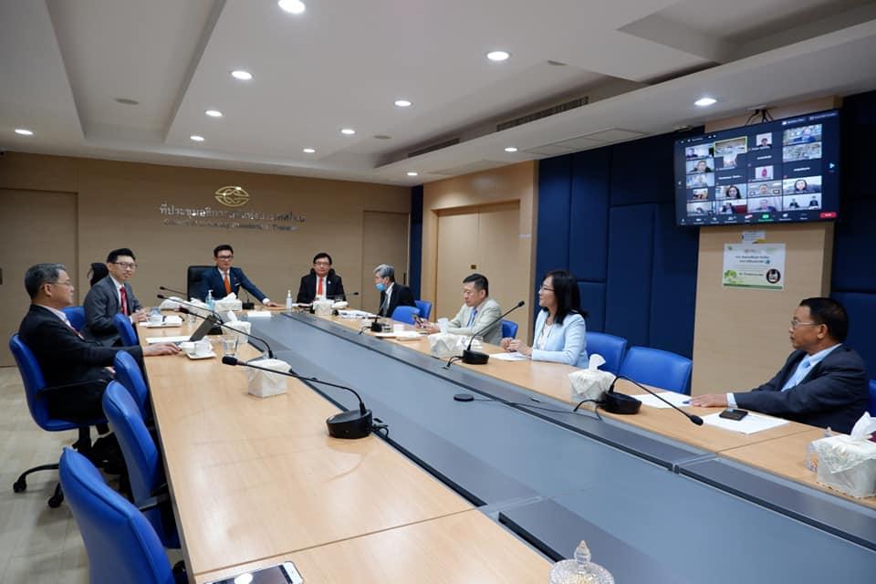 การประชุม ASAIHL Board Meeting and General Conference